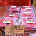 福榮_190814_0015.jpg