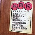 福榮_190814_0027.jpg