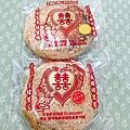 福榮_190814_0049.jpg