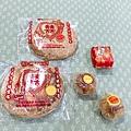 福榮_190814_0054.jpg