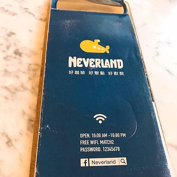 Neverland_190818_0002.jpg