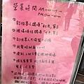 鰻_191014_0002.jpg