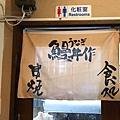 鰻_191014_0013.jpg