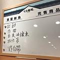 藏ku_191018_0011.jpg