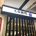 藏ku_191018_0008.jpg