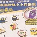 藏ku_191018_0022.jpg