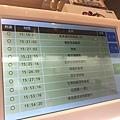 藏ku_191018_0038.jpg