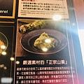 藏ku_191018_0053.jpg