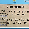 東港_191018_0020.jpg