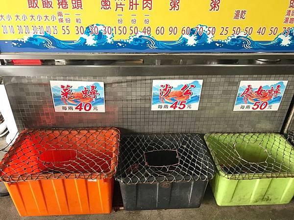 阿美螃蟹_191026_0032.jpg
