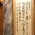 阿霞_191026_0051.jpg