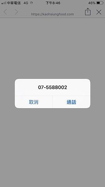 電話5.jpg