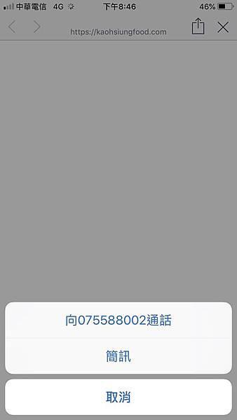 電話4.jpg