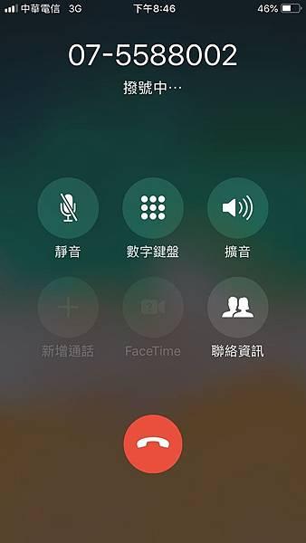 電話6.jpg