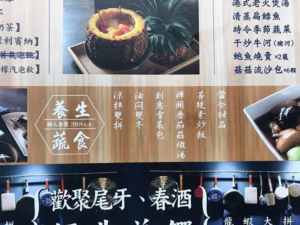 蒸鮮腸_191101_0045.jpg