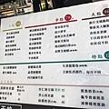 蒸鮮鳳山_191126_0069.jpg