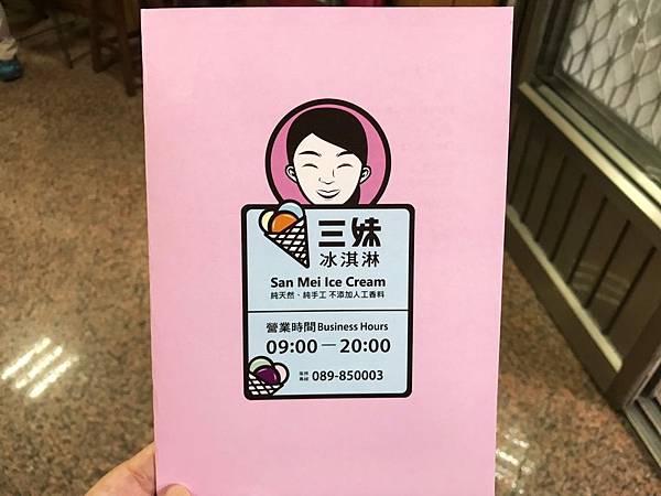 台東_191127_0039.jpg