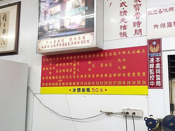 台北來來_191207_0007.jpg