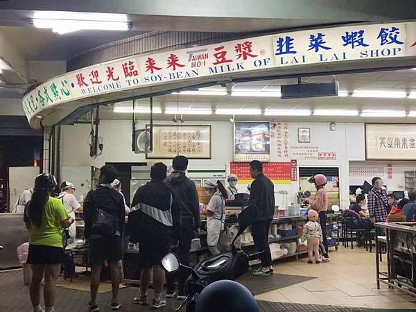 台北來來_191207_0003.jpg