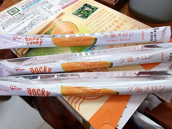 Pocky_200208_0003.jpg