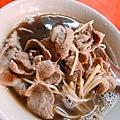 瑞西羊肉_200115_0022.jpg