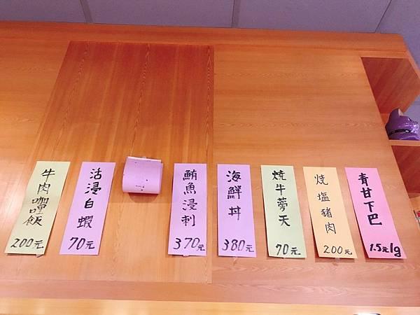 小春夏_200310_0031.jpg