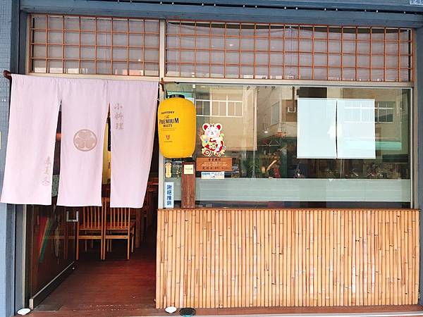 小春夏_200310_0034.jpg