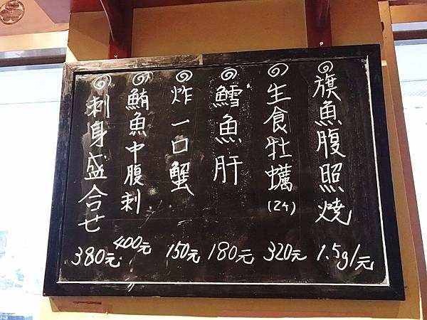 小春夏_200310_0029.jpg
