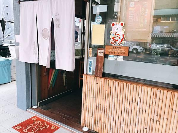 小春夏_200310_0040.jpg