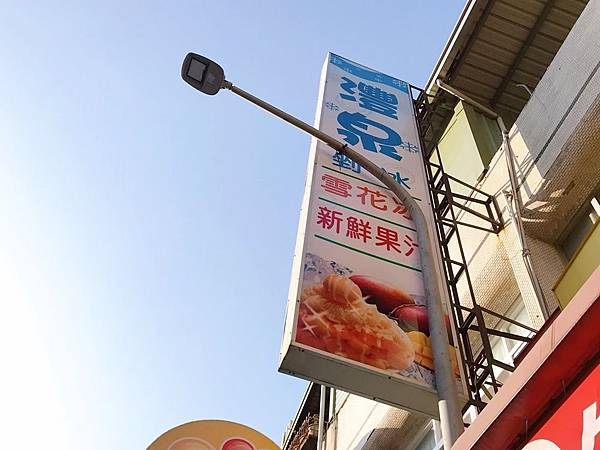 豐泉_200315_0001.jpg