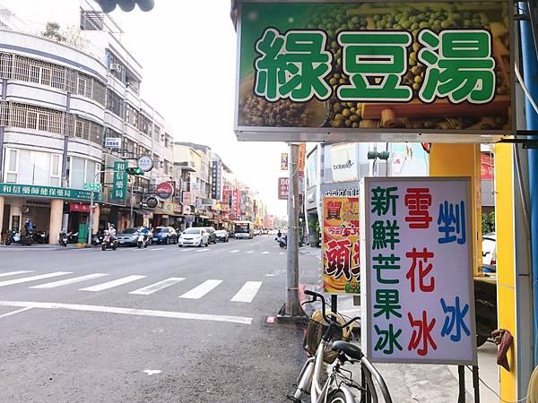 豐泉_200315_0005.jpg