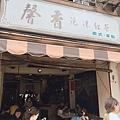 馨香_200328_0010.jpg