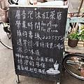 馨香_200328_0011.jpg