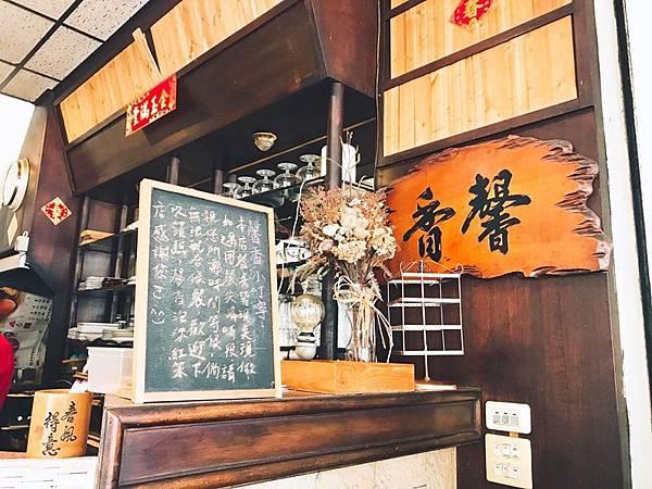 馨香_200328_0016.jpg