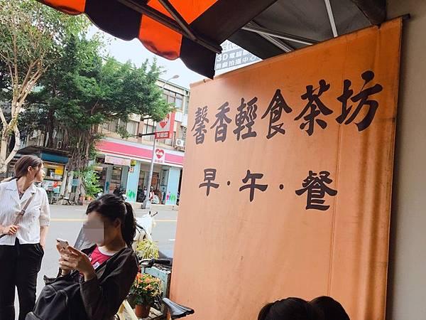 馨香_200328_0013.jpg