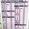 聞香_200411_0001.jpg