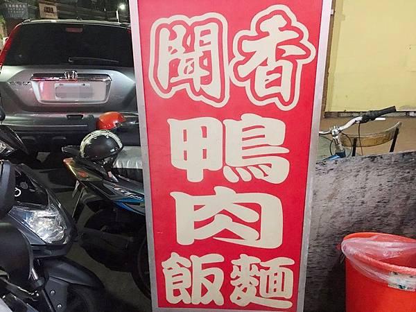 聞香2_200411_0022.jpg