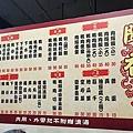 聞香2_200411_0018.jpg