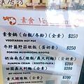 樸居_200508_0020.jpg