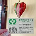 樸居_200508_0073.jpg