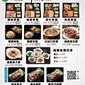 漢來_200510_0005.jpg