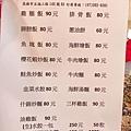 黃鶴_200510_0017.jpg