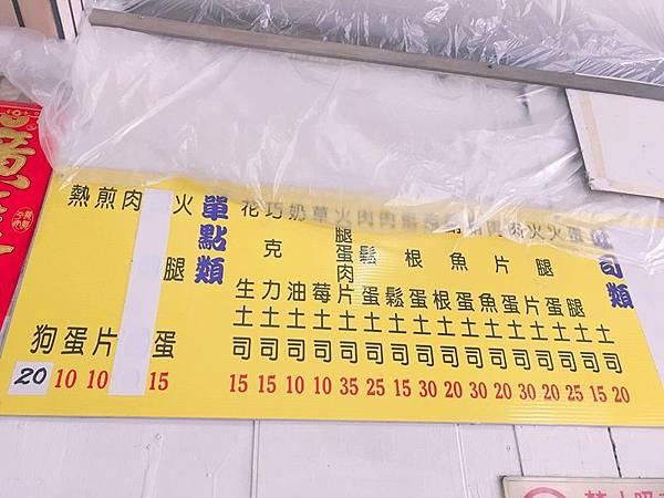 香香_200527_0002.jpg