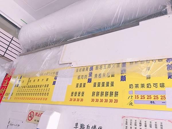 香香_200527_0001.jpg