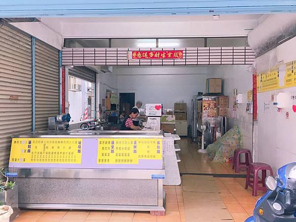 香香_200527_0006.jpg