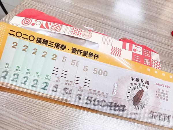 三倍_200723_17.jpg