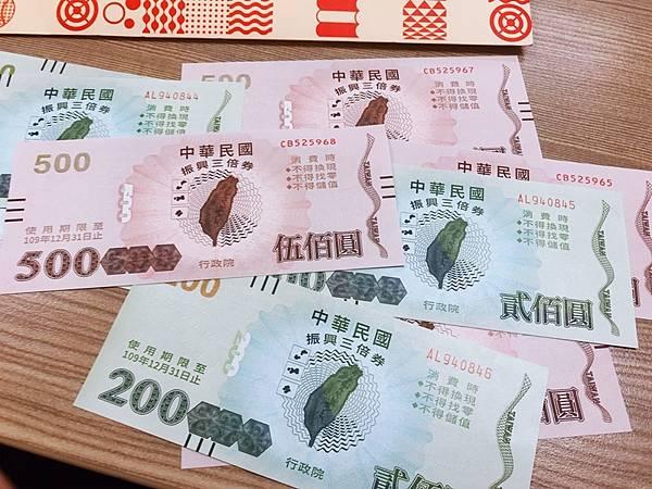 三倍_200723_18.jpg