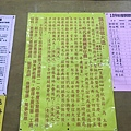 包公_200928_12.jpg