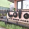 Lolo_200613_0087.jpg