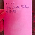聖濟_201018_3.jpg